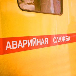 Аварийные службы Терекли-Мектеба