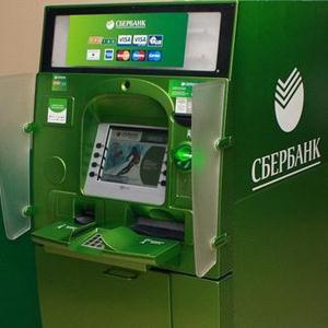 Банкоматы Терекли-Мектеба