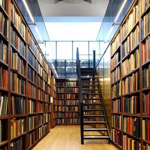 Библиотеки Терекли-Мектеба