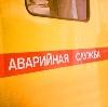 Аварийные службы в Терекли-Мектебе