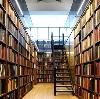 Библиотеки в Терекли-Мектебе