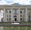 Дворцы и дома культуры в Терекли-Мектебе