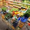 Магазины продуктов в Терекли-Мектебе